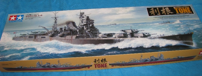 Tamiya350Tone_001