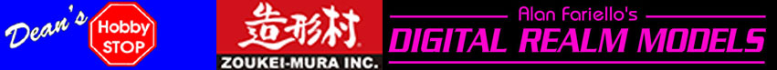 sponsors8
